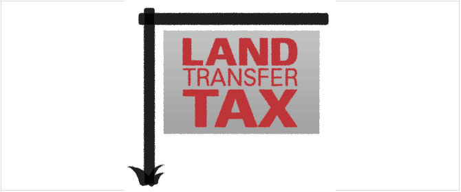 Municipal Land Transfer Tax